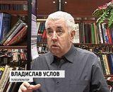 """Апостол"" Андрея Купарева"
