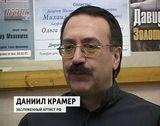 """Музыкальный фестиваль - """"Вятская весна"""""""