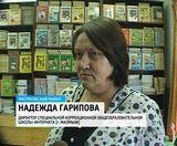 50 лет школе- интернат города Малмыжа