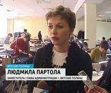 Малый бизнес в Вятских Полянах