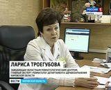Ревматологический центр