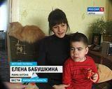 Лекарство для Антона Бабушкина