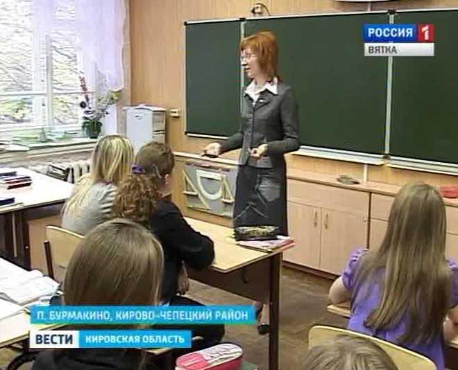 Повышение зарплаты педагогам