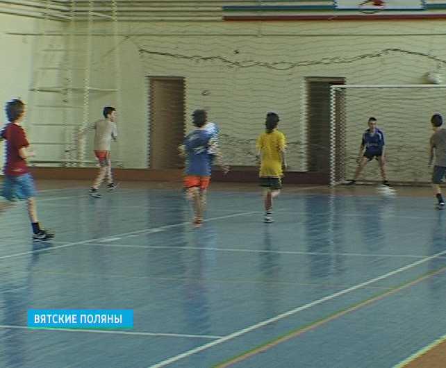 Мини-футбол - в школы