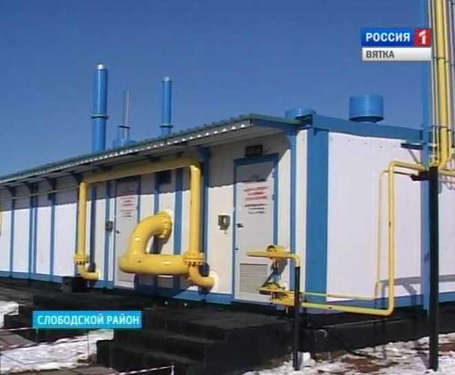 Открытие газораспределительной станции