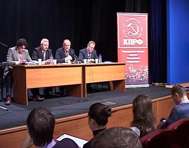Рабочий визит Геннадия Зюганов