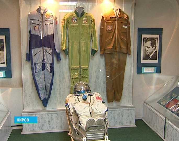 Выставка «Дорогой Гагарина»