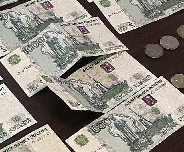 Борьба с «денежными мастерами»