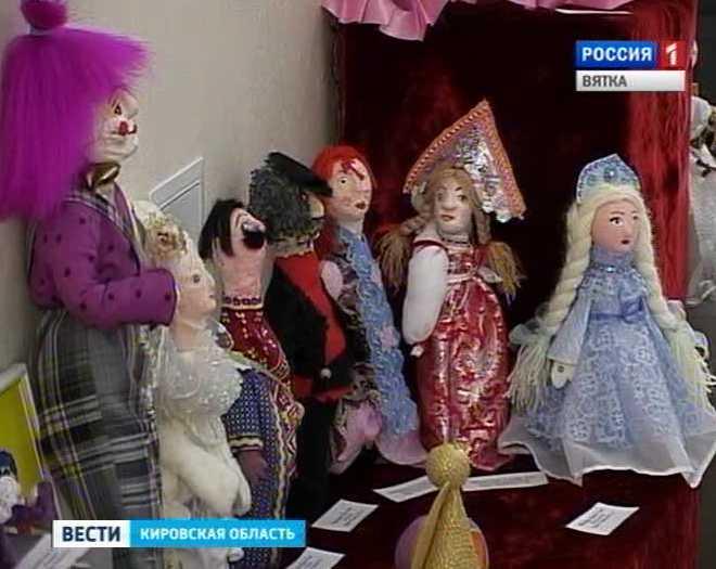 День кукольника