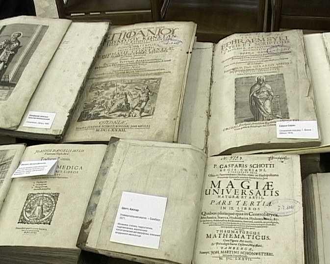 Немецкие книги