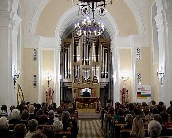 Фестиваль органной музыки