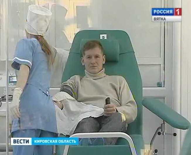 75 лет станции переливания крови