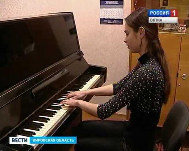 Конкурс юных пианистов имени Казенина