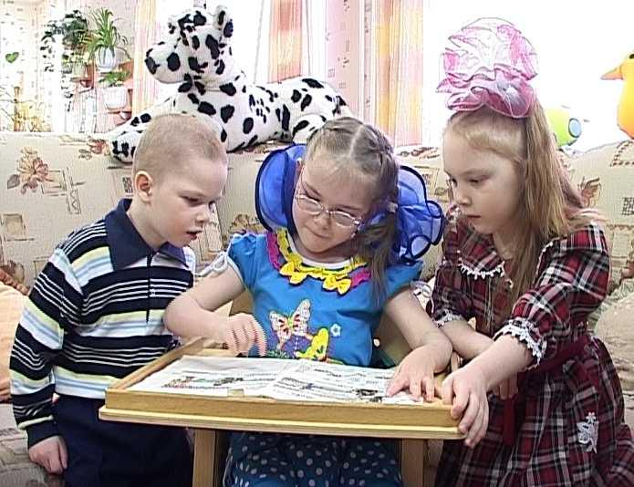 Малыши ищут новую семью