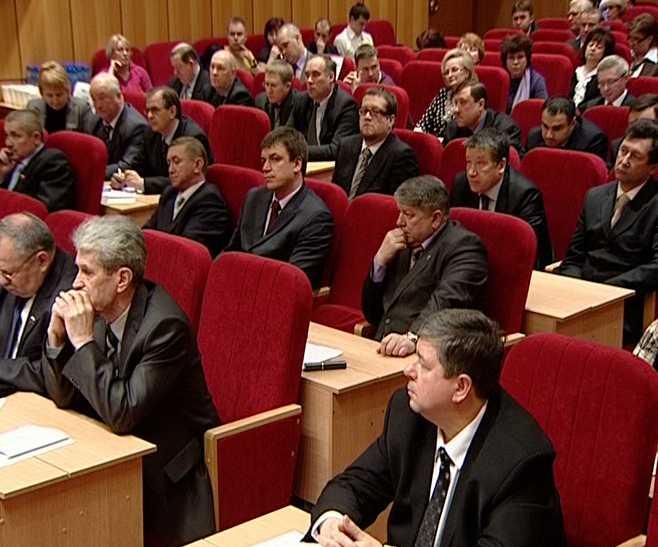 Законодательное собрание пятого созыва
