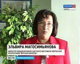 """""""Вятская карусель"""""""