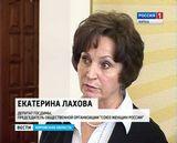 Н. Белых подписал соглашение с Союзом женщин РФ
