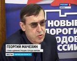 """""""Антипробка"""""""