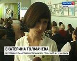 Учитель года - 2011
