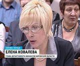 План социально-экономического развития Кирово-Чепецка
