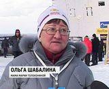 Чемпионат мира по ледолазанию