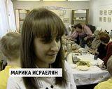 Праздник национальной кухни