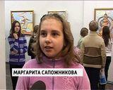 Выставка Тимура Андиева