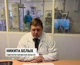 Видеоконференция Владимира Путина