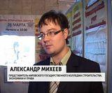Специализированная выставка «Образование XXI век»