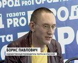 """""""Я не уеду из Кирова"""""""