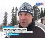 Чемпионат области по лыжным гонкам