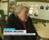 Владимир Климов в Вятских Полянах