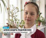 """Детская программа """"Муравейник"""""""