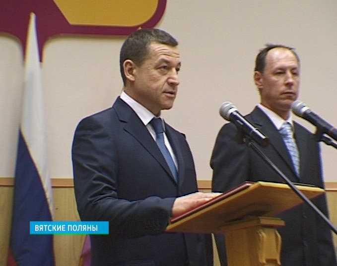 Инаугурации нового главы Вятских Полян