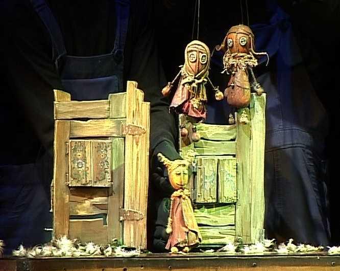 Пензенский театр кукол
