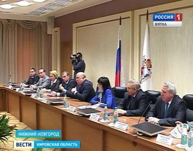Сотрудничество Кировской и Нижегородской областей