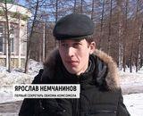 Пикет комсомольцев