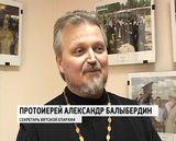 Памяти митрополита Хрисанфа