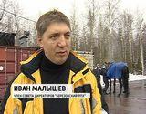 Проблемы  доставки лесопродукции