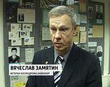 «Дорогой Гагарина»