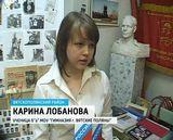 Гагаринские чтения