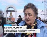 """""""Малая Пискаревская земля"""""""