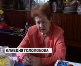 80 лет Клавдии Гололобовой