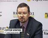 Всероссийский турнир по борьбе памяти Кирова