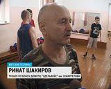 Военно-спортивный патриотический центр «Эдельвейс»