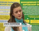 """Межрегиональный форум """"Золотые кадры 21 века"""""""