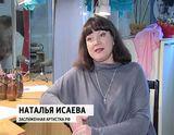 """Спектакль """"Страсти по Емельяну"""""""