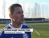 Поражение «Динамо»