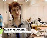 """Международный  конкурс """"Русский силуэт"""""""