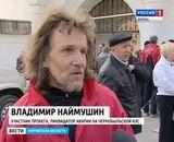 """Марафонский пробег """"Вятское кольцо"""""""